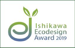 Ishikawa Ecodesign Award 2019